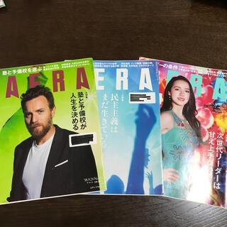 AERA (アエラ) 2018年 4/30・5/7合併、5/21、9/24号(ニュース/総合)
