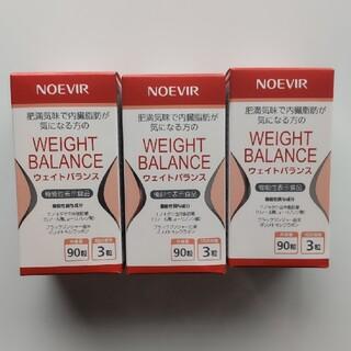 ノエビア(noevir)のノエビア ウエイトバランス 3個(ダイエット食品)