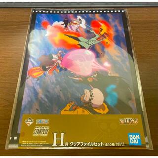 バンダイ(BANDAI)の一番くじ ワンピース グレートバンケット H賞 クリアファイルセット(クリアファイル)