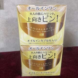アクアレーベル(AQUALABEL)のアクアレーベル オールインワン 2個セット(オールインワン化粧品)
