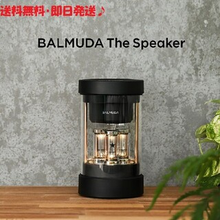 BALMUDA - 【新品】BALMUDAバミューダ The Speaker M01A-BK