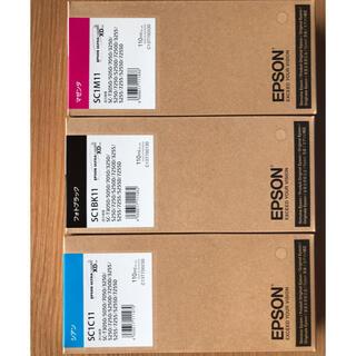 EPSON - EPSON 純正 プリンターインク SC-Tシリーズ 3色