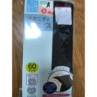 ニシマツヤ(西松屋)のマタニティ レギンス 60デニール L〜LL 10分丈(マタニティタイツ/レギンス)