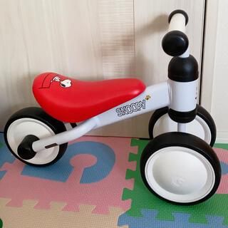 スヌーピー(SNOOPY)のD bike mini  スヌーピー(三輪車)