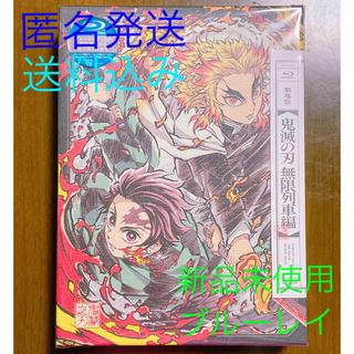 集英社 - 新品未開封 劇場版 鬼滅の刃 無限列車編 DVD【完全生産限定版】Blu-ray