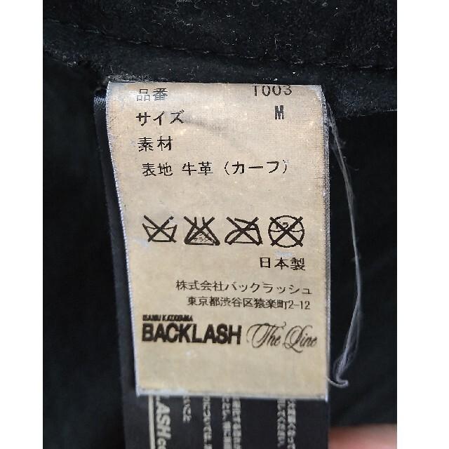 ISAMUKATAYAMA BACKLASH(イサムカタヤマバックラッシュ)のBACKLASH THE LINE T-003 メンズのジャケット/アウター(レザージャケット)の商品写真