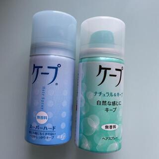 花王 - ヘアスプレーケープ 無香料 ミニ2点セット