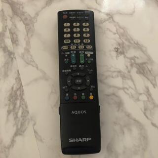 アクオス(AQUOS)のSHARP AQUOS リモコン(テレビ)