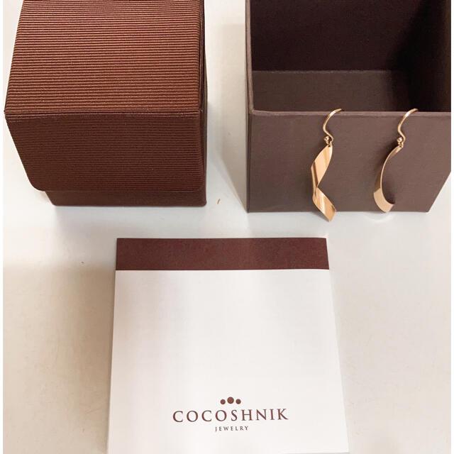 COCOSHNIK(ココシュニック)のココシュニック ピアス レディースのアクセサリー(ピアス)の商品写真