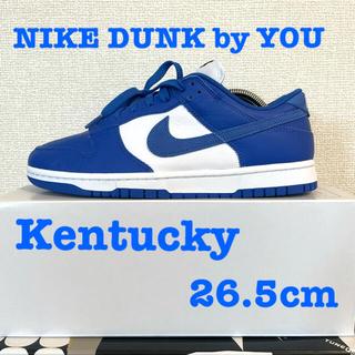 ナイキ(NIKE)の【新品未使用】NIKE DUNK BY YOU Kentuckyカラー 26.5(スニーカー)
