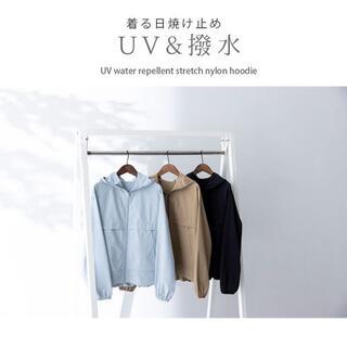 UNIQLO - 新品 UV 撥水 ナイロン パーカー  着る 日焼け止め  レインコート 美白