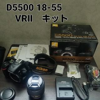 Nikon - NIKON D5500 18-55 VRⅡ キット おまけ付き!