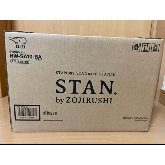 象印(ゾウジルシ)のZOJIRUSHI 象印 STAN. IH炊飯ジャー(5.5合炊き)NWSA10 スマホ/家電/カメラの調理家電(炊飯器)の商品写真