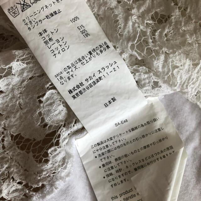 sacai luck(サカイラック)のサカイラック sacai luck 半袖Tシャツ レディースのトップス(Tシャツ(半袖/袖なし))の商品写真