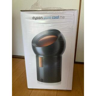 Dyson - ダイソン dyson Pure Cool Me BP01