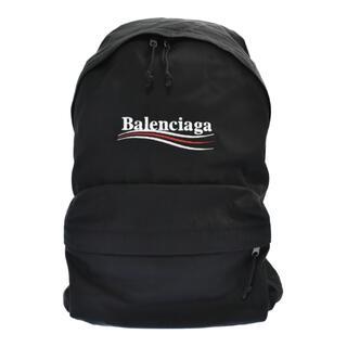 バレンシアガ(Balenciaga)のBALENCIAGA バレンシアガ バックパック(バッグパック/リュック)
