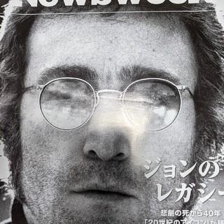 Newsweek (ニューズウィーク日本版) 2020年 12/15号(ニュース/総合)