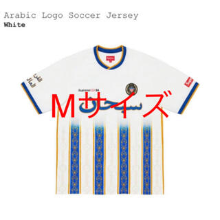 シュプリーム(Supreme)のSupreme Arabic Logo Soccer Jersey M size(Tシャツ/カットソー(半袖/袖なし))
