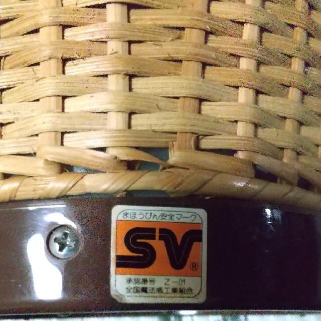象印(ゾウジルシ)の専用になります!ZOJIRUSHI  天然籘ポット  魔法瓶  昭和レトロ インテリア/住まい/日用品のキッチン/食器(その他)の商品写真