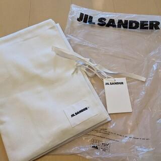 Jil Sander - 【新品未使用】ジルサンダー  保存袋