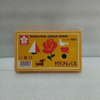 サクラクレパス(サクラクレパス)のサクラ クレパス12色(クレヨン/パステル)