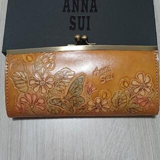 ANNA SUI - アナスイのがま口財布