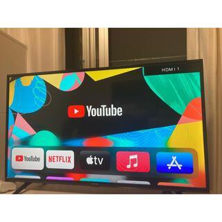 アイリスオーヤマ - 40fb10p 40インチテレビ アイリスオーヤマ