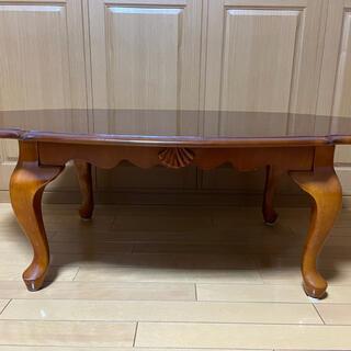 オオツカカグ(大塚家具)のアンティークテーブル(ローテーブル)