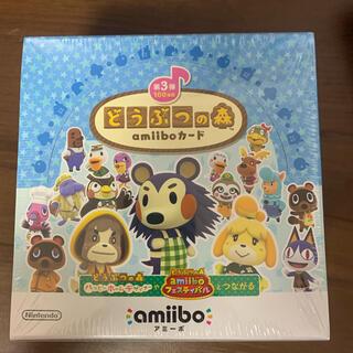 任天堂 - あつまれどうぶつの森 amiiboカード 第3弾
