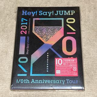 ヘイセイジャンプ(Hey! Say! JUMP)のHey!Say!JUMP I/Oth Anniversary Tour 2017(アイドル)