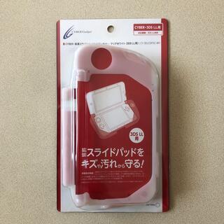 ニンテンドー3DS(ニンテンドー3DS)のCYBER ・拡張スライドパッドシリコンカバー (3DSLL用) クリアホワイト(その他)