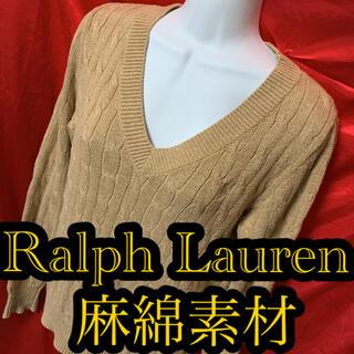 ラルフローレン(Ralph Lauren)のラルフローレン レディースセーター(ニット/セーター)