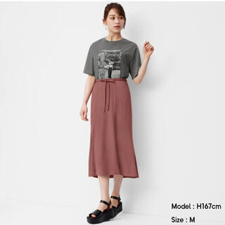 ジーユー(GU)のGU カットソーマーメイドスカートZ+E(ロングスカート)