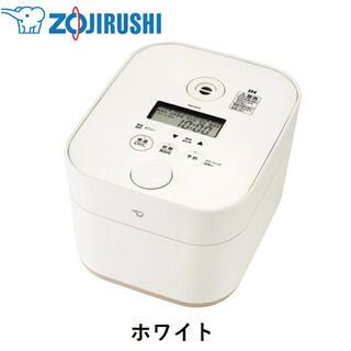 象印 - 【新品未使用】象印マホービン IH炊飯器 5.5合炊き ホワイト NW-SA10