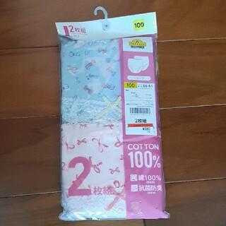 イオン(AEON)の新品 2枚セット 100 女児 女の子 ガールズ パンツ ショーツ(下着)