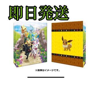ポケモン(ポケモン)のポケモンカードゲーム コレクションファイル イーブイヒーローズ カレンダー(クリアファイル)