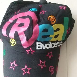 リアルビーボイス(RealBvoice)のリアルビーボイス キャップ(キャップ)
