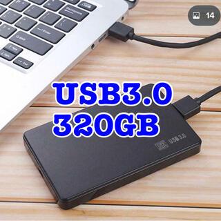 東芝 - 東芝 320GB HDD USB3.0 外付 ポータブル ハードディスク 2.5