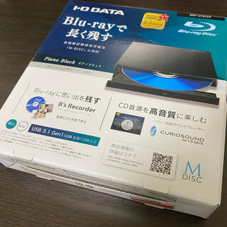 IODATA - Blu-ray ドライブ I・O DATA BRP-UT6LEK