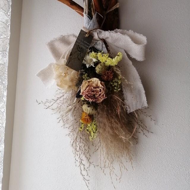 クシュクシュホワイト紫陽花とパンパスグラスのドライフラワースワッグ ハンドメイドのフラワー/ガーデン(ドライフラワー)の商品写真