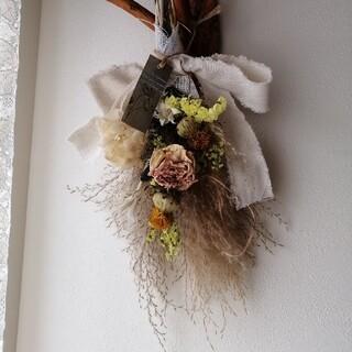 クシュクシュホワイト紫陽花とパンパスグラスのドライフラワースワッグ(ドライフラワー)
