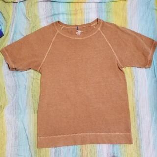 GO HEMP - 【Good On】 Tシャツ