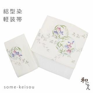 夏帯 絽 染め 軽装帯 ワンタッチ 桔梗 撫子(帯)