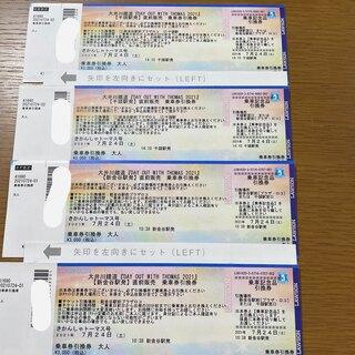 【7月21日19時まで】大井川鐵道 トーマス号(鉄道乗車券)