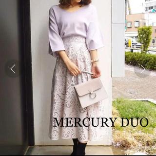 マーキュリーデュオ(MERCURYDUO)のマーキュリーデュオのロングスカート(ロングスカート)