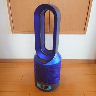 ダイソン(Dyson)の【美品】ダイソン Pure Hot Cool HP02 dyson ファンヒータ(ファンヒーター)