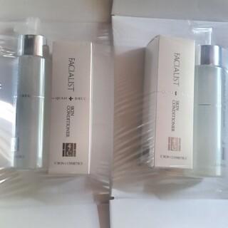 シーボン(C'BON)のシーボン 化粧水 乳液(化粧水/ローション)