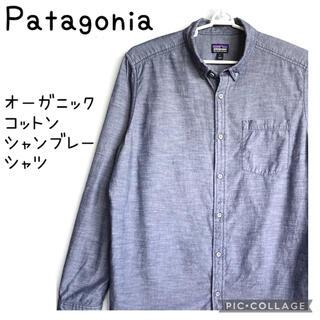 パタゴニア(patagonia)のPatagonia パタゴニア コットン シャンブレー シャツ ボタンダウン(シャツ)