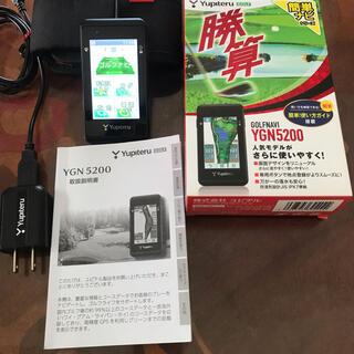 美品YUPITERU YGN5200(プレゼント付)