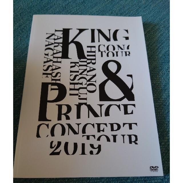 Johnny's(ジャニーズ)のKing & Prince CONCERT TOUR 2019(初回限定盤) D エンタメ/ホビーのDVD/ブルーレイ(ミュージック)の商品写真